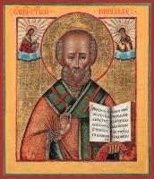 Молебен с акафистом свт. Николаю Чудотворцу