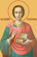 Молебен с акафистом вмч. Пантелеимону