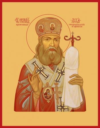 Молебен свт. Луке, исповеднику, архиепископу Крымскому