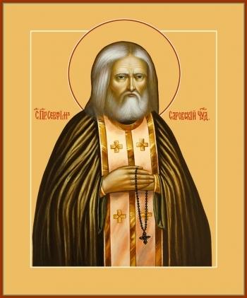 Молебен с акафистом прп. Серафиму Саровскому