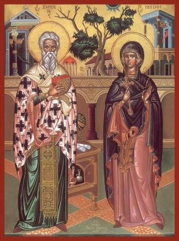Молебен с акафистом сщмч. Киприану и мц. Иустине