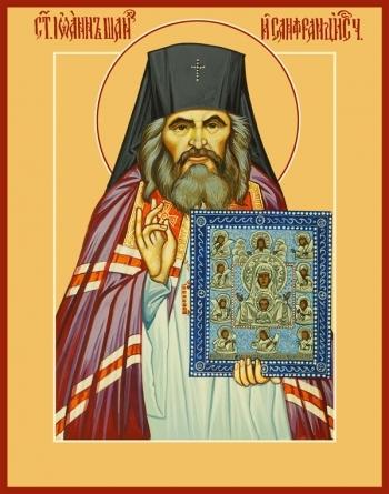 Молебен с акафистом свт. Иоанну Шанхайскому и Сан-Францисскому, святитель, чудотворец