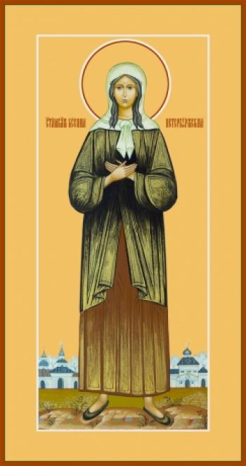 Молебен с акафистом блж. Ксении Петербургской