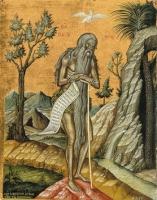 Молебен с акафистом прп. Онуфрию Великому