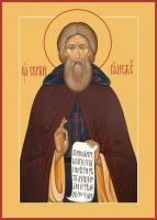 Молебен с акафистом прп. Сергию Радонежскому