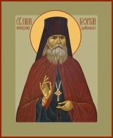 Молебен с акафистом прп. Георгию Даниловскому