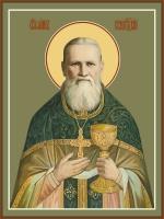 Молебен с акафистом Иоанну Кронштадтскому праведному чудотворцу