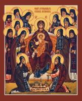 Молебен с акафистом Оптинским старцам